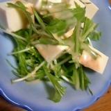 水菜&豆腐のゴマドレッシング和え