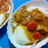 温豆腐カレー
