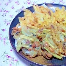 簡単☆コツ有りかき揚げ2品~お芋玉ねぎ+大豆ひじき