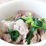 小松菜と豚肉のソテー