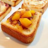 マーマレードとマンゴーのミニトースト