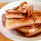 食パンの耳で☆ 懐かしい揚げパンお菓子