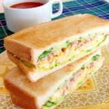 ツナと玉子ときゅうりのトーストサンド