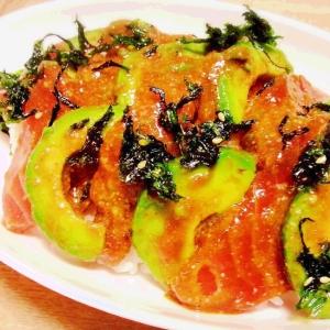 韓国風♪ まぐろアボカド丼(´▽`)
