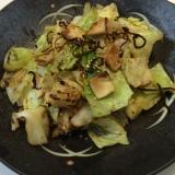 キャベツと高野豆腐の塩昆布炒め