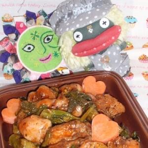 鶏肉と菜の花のハニートマト煮