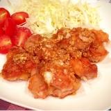 タレが美味しい★簡単 油淋鶏(ユーリンチー)