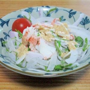 新玉ねぎと大葉のサラダ