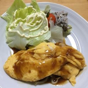 鶏肉と野菜のオムレツ
