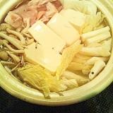 【嬉野温泉名物】おうちで温泉湯豆腐鍋♪