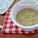 大根おろしと納豆のトロトロ煮