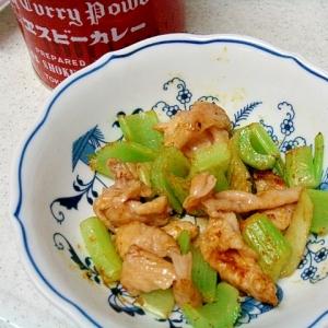 鶏皮&セロリのカレー風味炒め
