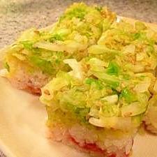 しゃきしゃき!キャベツと梅の押し寿司