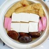 塩とうふで作る、お一人様用湯豆腐鍋