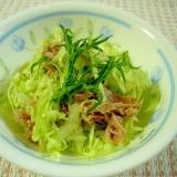 キャベツとツナのシンプルサラダ
