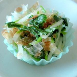 お弁当に!大根とみつ葉のさっぱり中華なサラダ♪