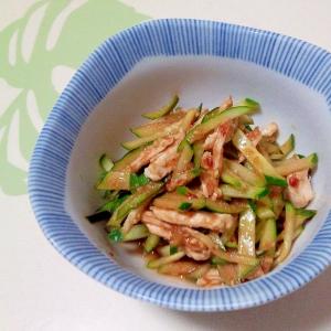 ささみときゅうりの中華サラダ