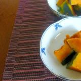 ❤ 素材の甘みを引き出して! かぼちゃの塩煮 ❤