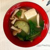 大根の茎・葉、木綿豆腐、ブナシメジ、茄子のお味噌汁