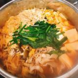 にらと豆腐と豚肉のキムチ鍋