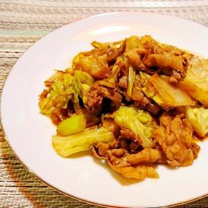 豚肉とキャベツの赤味噌炒め 簡単ホイコーロー風