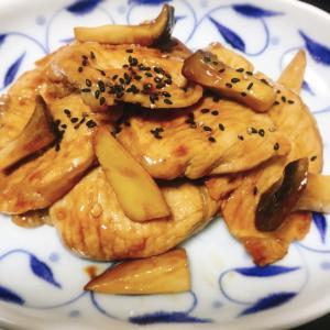 【夫婦のおつまみ】豚ロース肉とエリンギの照り焼き