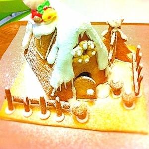 クリスマスに作ろう♪お菓子のおうち!
