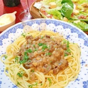 ☆★スパゲティ ラグーソース♪白ワイン仕立て★☆
