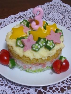 ご飯でデコレーションケーキ☆お祝いに