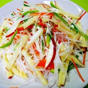 千切り野菜とリンゴのシャキシャキサラダ