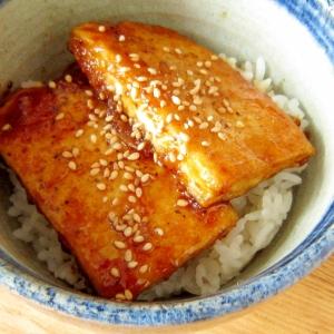 豆腐でヘルシー♪豆腐のかば焼き丼