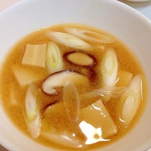 たっぷり入れて☆高野豆腐と椎茸の味噌汁