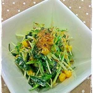 水菜の和風サラダ★