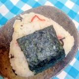 カニカマ&塩昆布のバターおにぎり★
