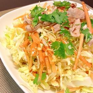 Thai☆タイ風ピリ辛豚しゃぶサラダ