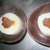 ふろふき大根&肉味噌