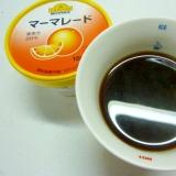 ☆ほんのり香る♪ オレンジラムコーヒー☆