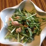 水菜とツナのポン酢マヨ和え