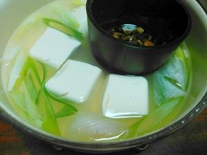 ネギたっぷり湯豆腐