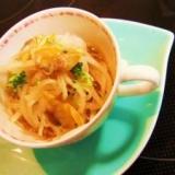 あさり☆スープの♪ボンゴレビアンコ