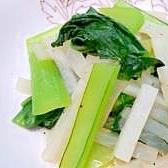 大根と小松菜のコンソメサラダ