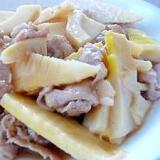 筍と豚肉★トロッと炒め
