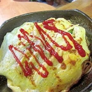 オムレツトマトパスタ