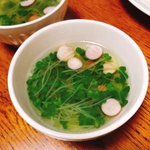 簡単節約!カイワレ大根の中華スープ