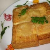 厚揚げの白味噌焼き