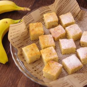 ホットケーキミックスで簡単☆朝食バナナブレッド
