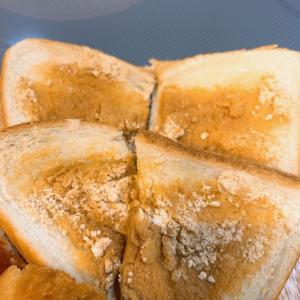 朝ごはんに♬簡単きな粉トースト