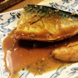 【ガサツ料理】梅の風味であっさり鯖の味噌煮