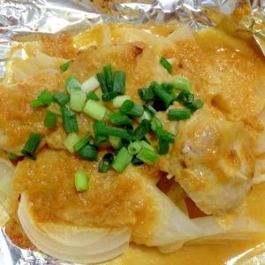 味噌マヨで☆鶏肉と玉ねぎのホイル焼き