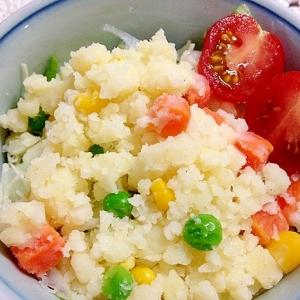 かんたんポテトサラダ
